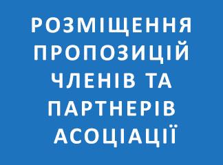 banner_katalog_2_324x240