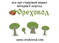 Orehovod_banner_231_171