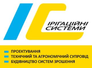 Banner_Irig_Sistem_324x240