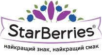 StarBerries