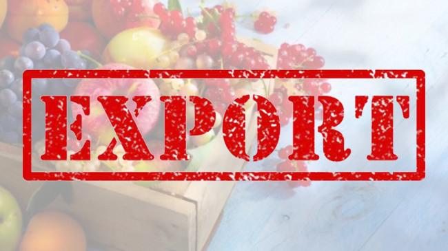 До уваги підприємств-експортерів!