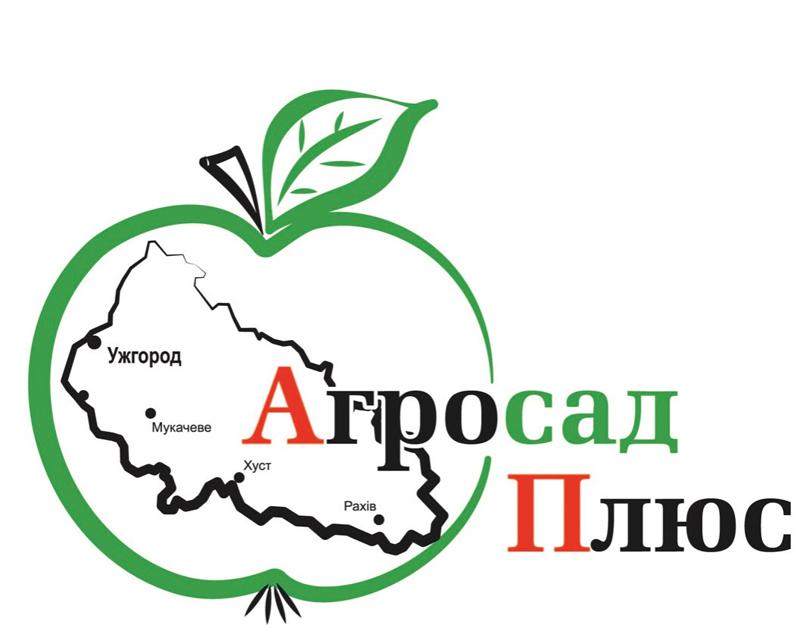 Фермерське господарство «Агросад плюс»