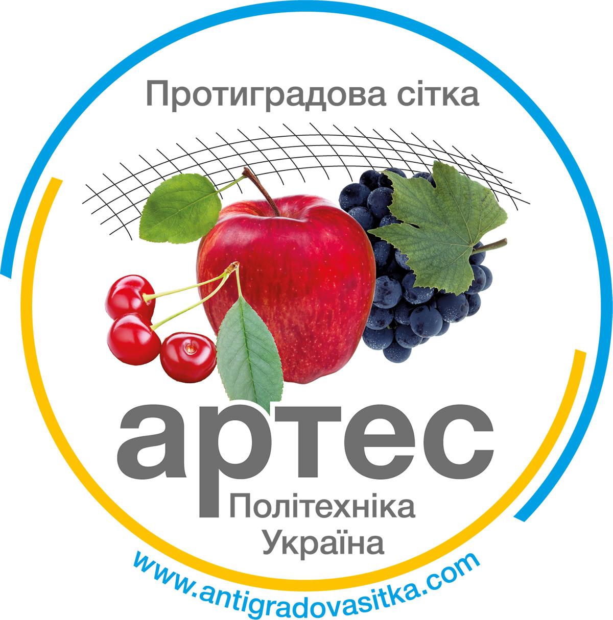 Артес Політехніка Україна
