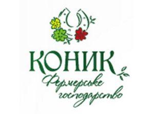Fg Konik